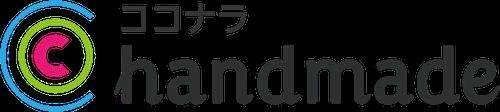 ココナラハンドメイド ロゴ