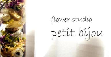 petit_bijou__